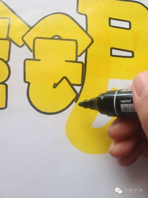 【手绘pop教程】中药馆里面的《金银花》手绘pop海报应该这样做