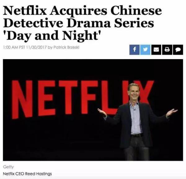 """奈飞买下《白夜追凶》背后,是海内外视频网站对高品质内容的""""不谋而合""""-烽巢网"""