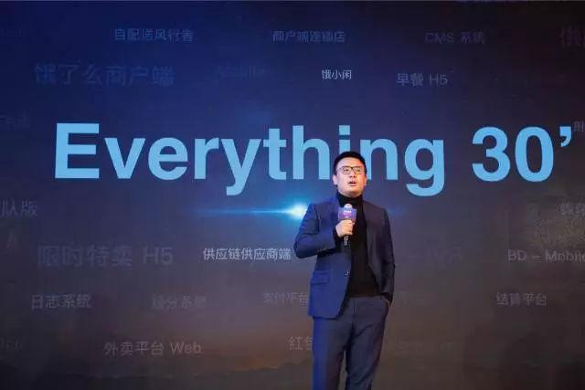 张旭豪:外卖科技发展应向航天看齐,终极目标是无人配送-烽巢网
