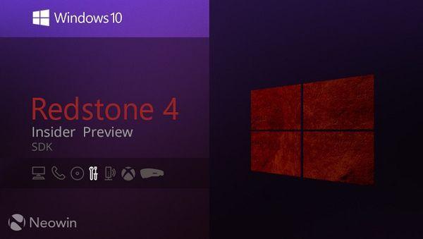 微软发布Windows 10 SDK build 17046预览的照片