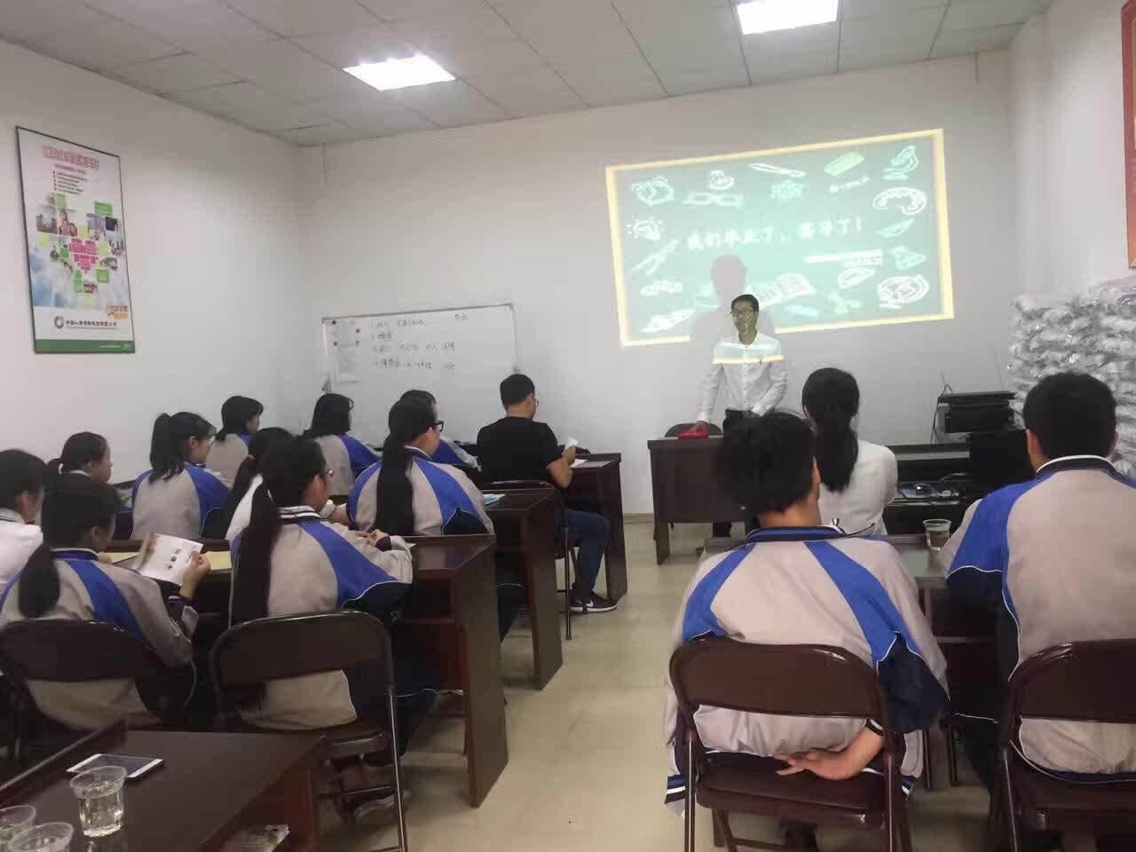 玉环高中及以上学历的人注意!好消息来了,错过濮阳市普通高中师范图片