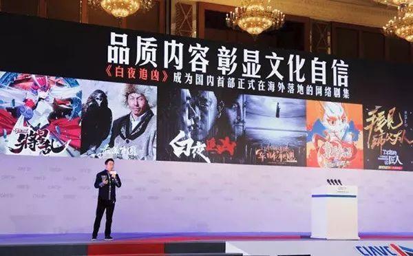香港总彩官网Netflix看上《白夜追凶》,中国能出《纸牌屋》吗?