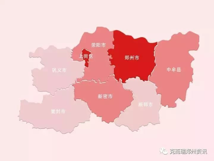 新郑市经济总量_新郑市人民医院