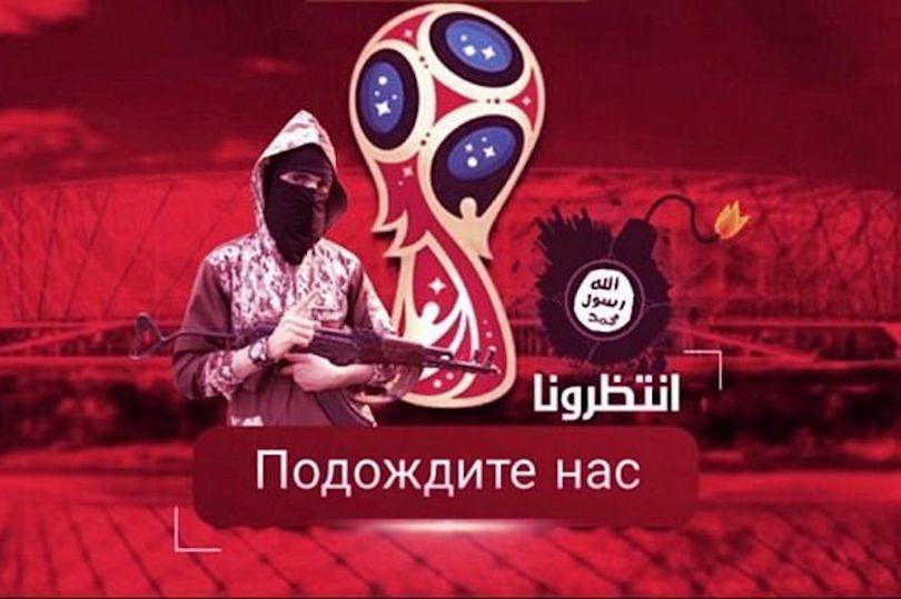 世界杯球场出现在IS海报中,英格兰在这里比赛