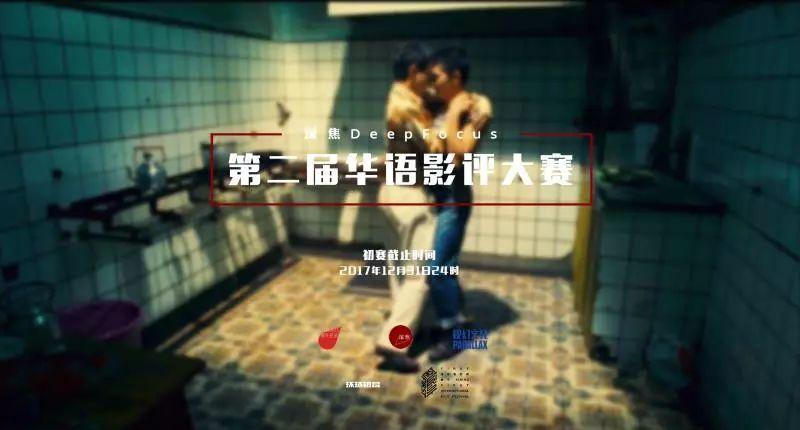 哪吒影评奖公布,中国创作者想听观众最犀利的声音!