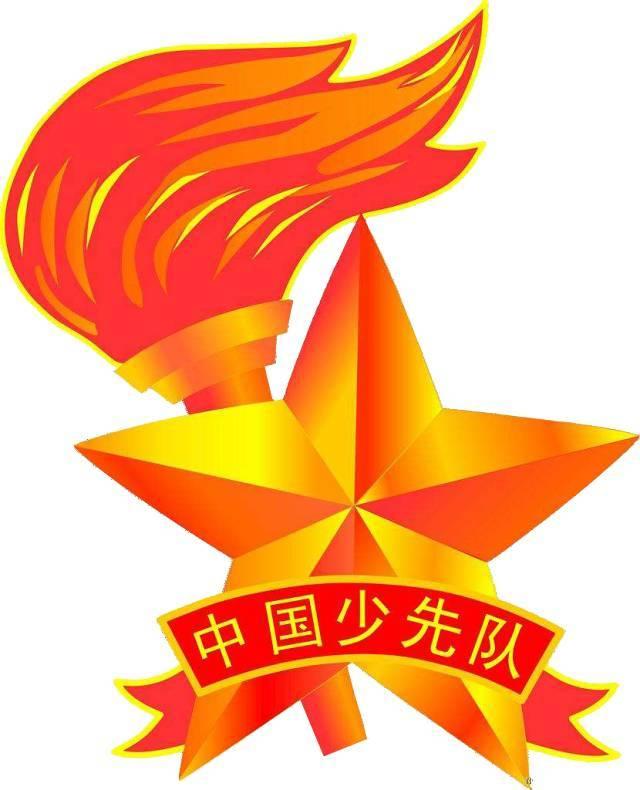 """""""争做新时代好队员""""中国少年先锋队天马山学校第十三次代表大会圆满图片"""