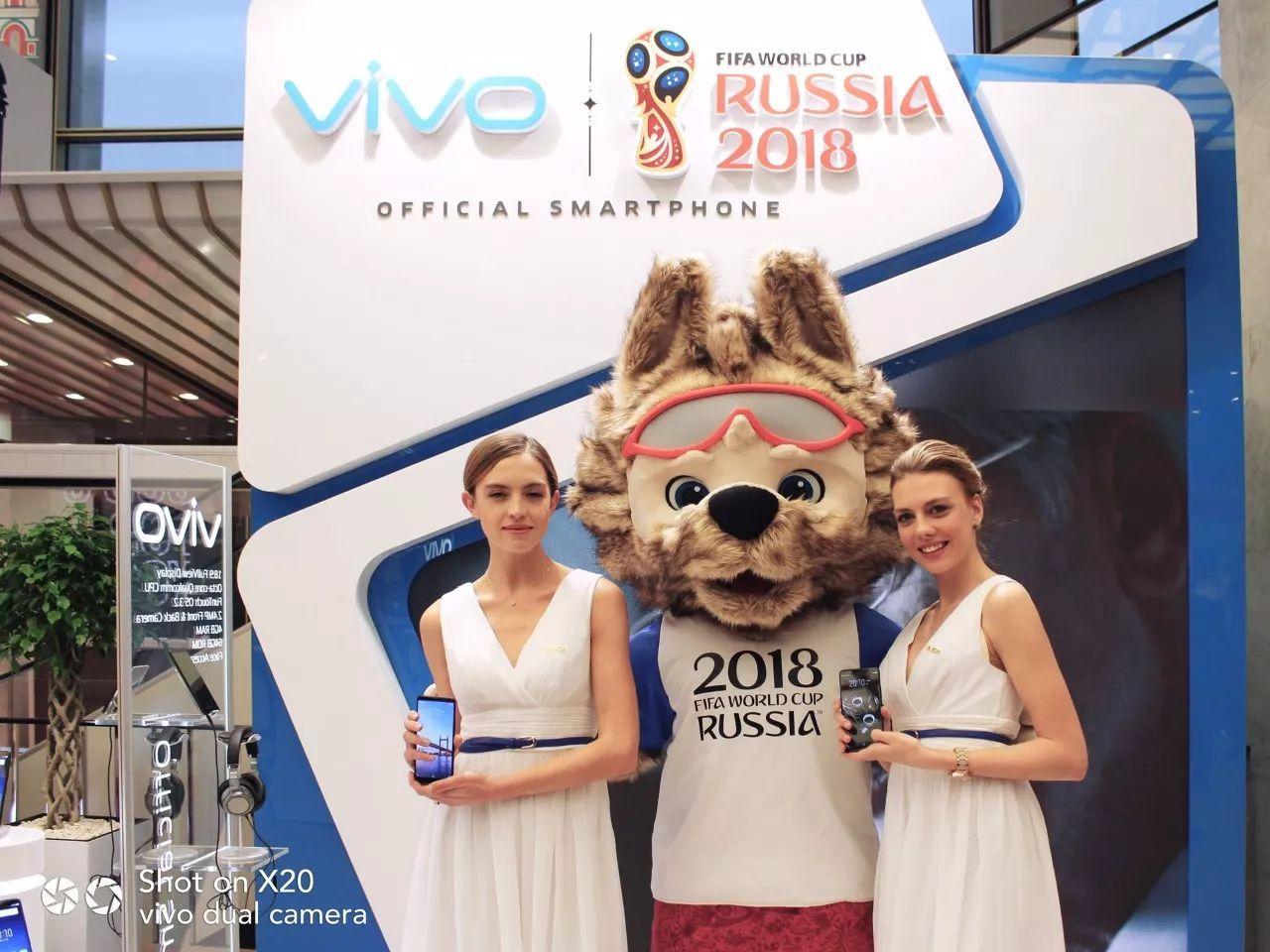 """""""中国队""""杀进俄罗斯世界杯 vivo成为FIFA工作人员官方用机"""
