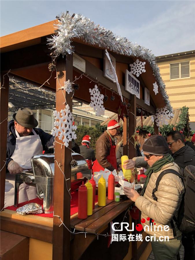 德国驻华使馆举办圣诞集市_为中国慈善机构筹集善款