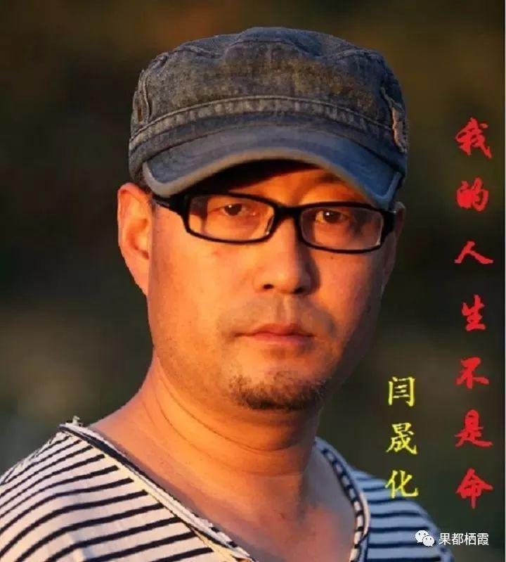 栖霞老兵闫晟化,励志歌曲《我的人生不是命》