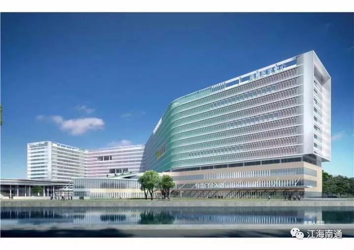 南通中创区医学院命名,沪通联手合作运营市第一人民医院新院