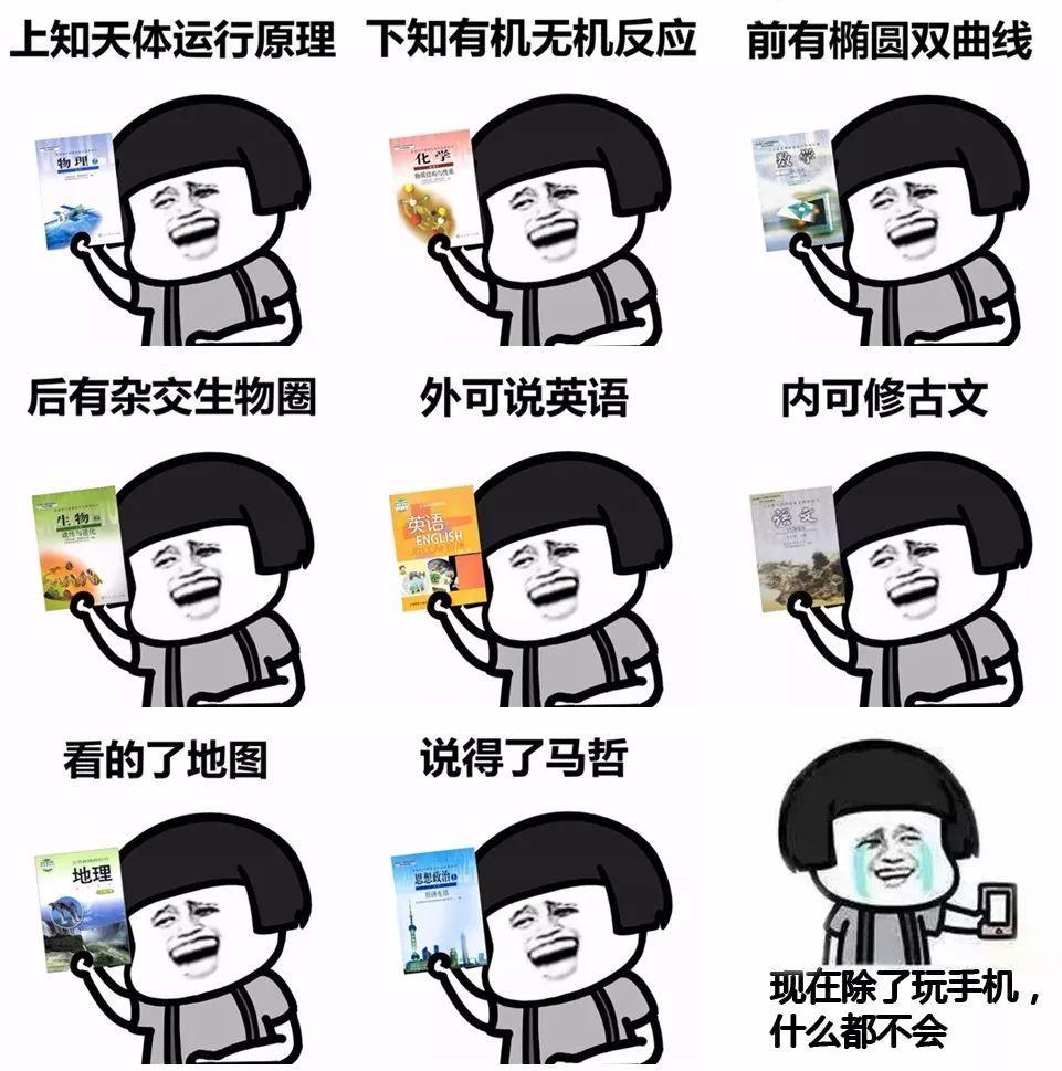 都是去香港,为什么我们的叫研学旅行?