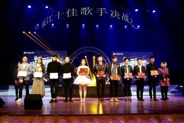 即性歌王沙瓯全部演唱会_瓯歌行,江上音 最佳人气选手等你来翻牌!