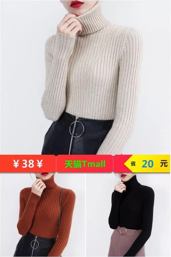 【12月2-3日】淘宝优惠券_每天精选TOP商品