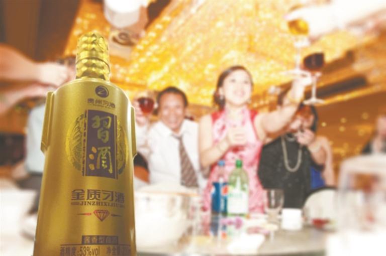 金钻习酒叙述2.0时代的爱情故事