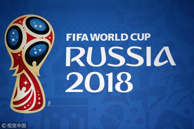 零点重磅!2018世界杯分组出炉,西班牙葡萄牙、