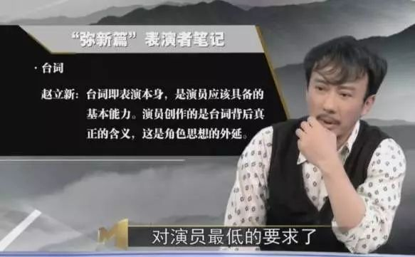 """""""有的话传出去我在江湖没法混了.""""图片"""