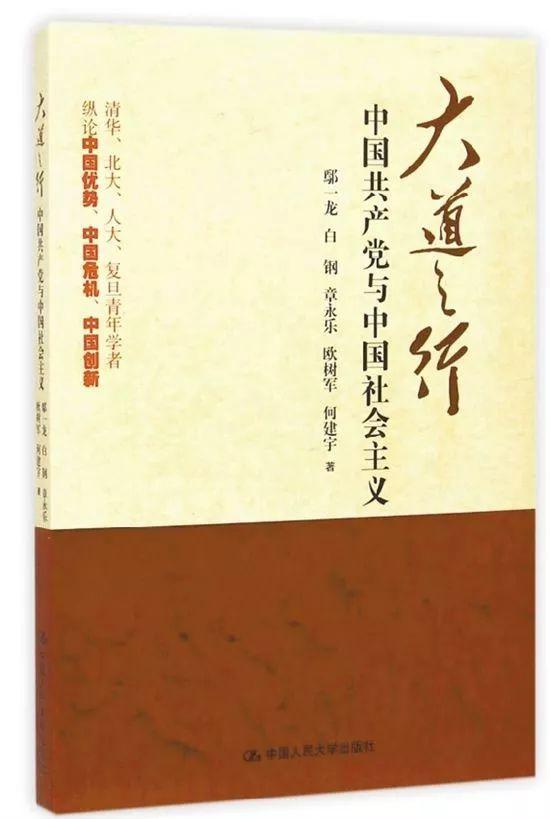 """""""坑""""了6名省部级的赵晋又有续集:天津两官员获刑"""