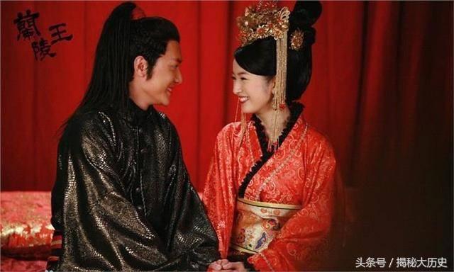 兰陵王郑妃是谁_说说兰陵王的儿子究竟是谁?