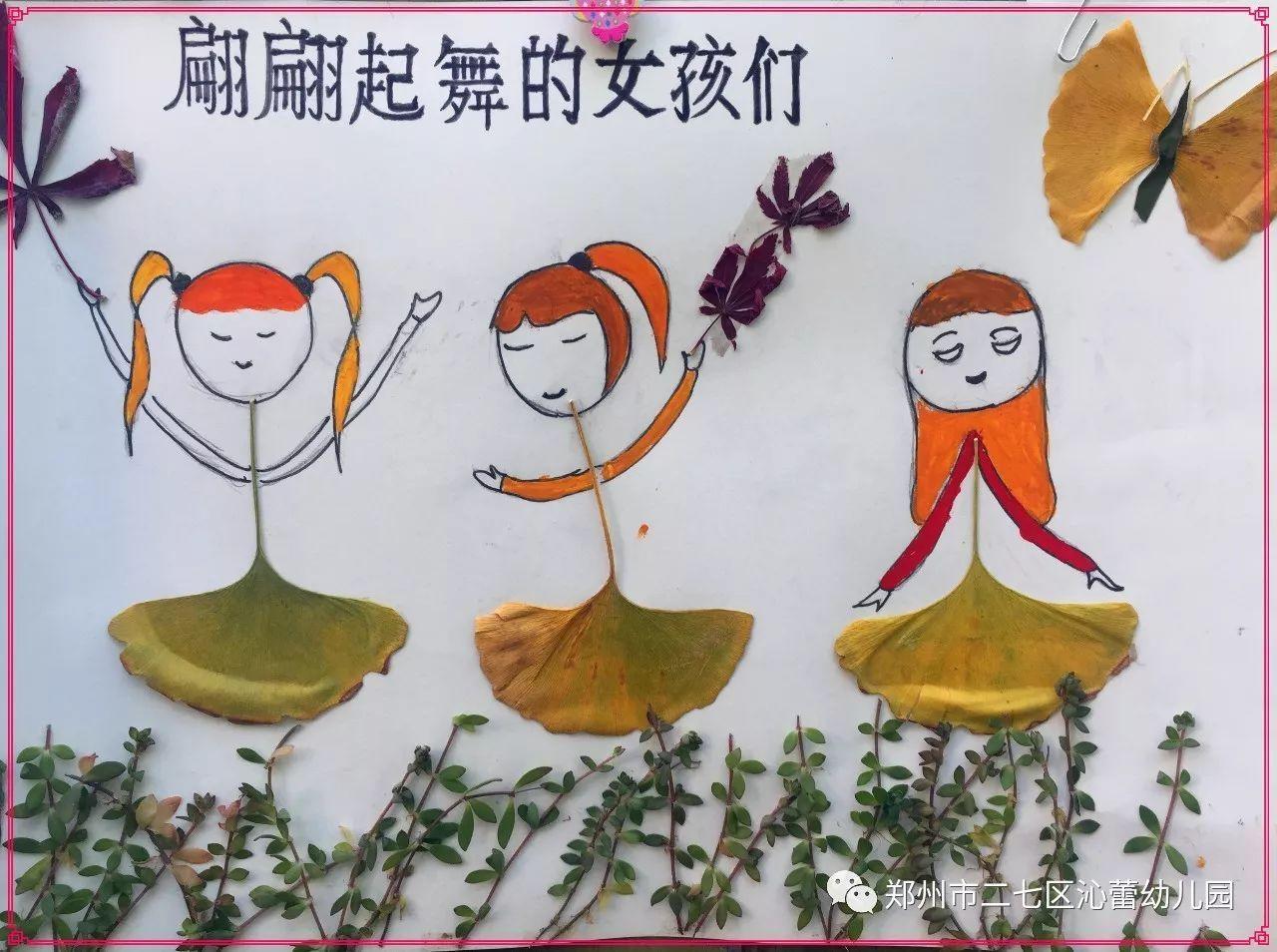 儿童剪贴画美丽的校园-亲子粘贴画作品展