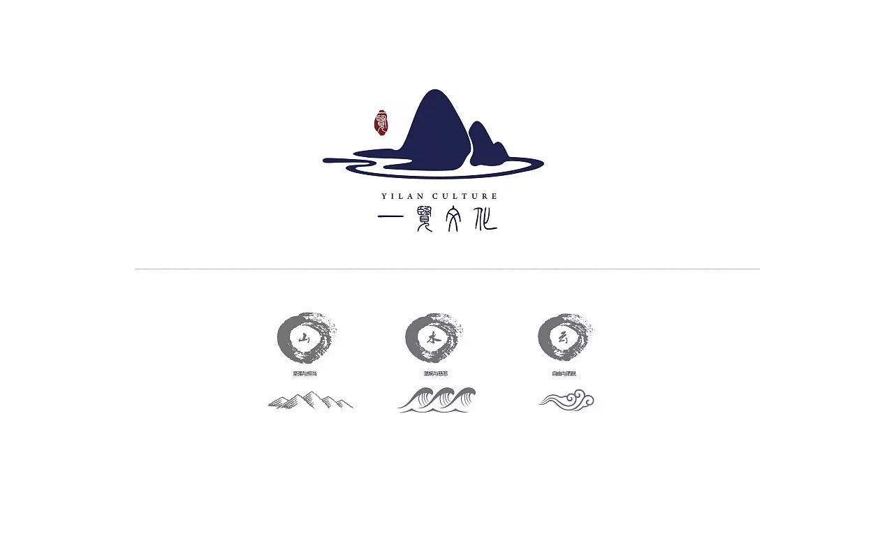 中国风logo设计图片