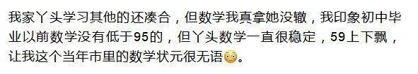 """组图:旅美大熊猫""""添添""""飞鲨"""""""