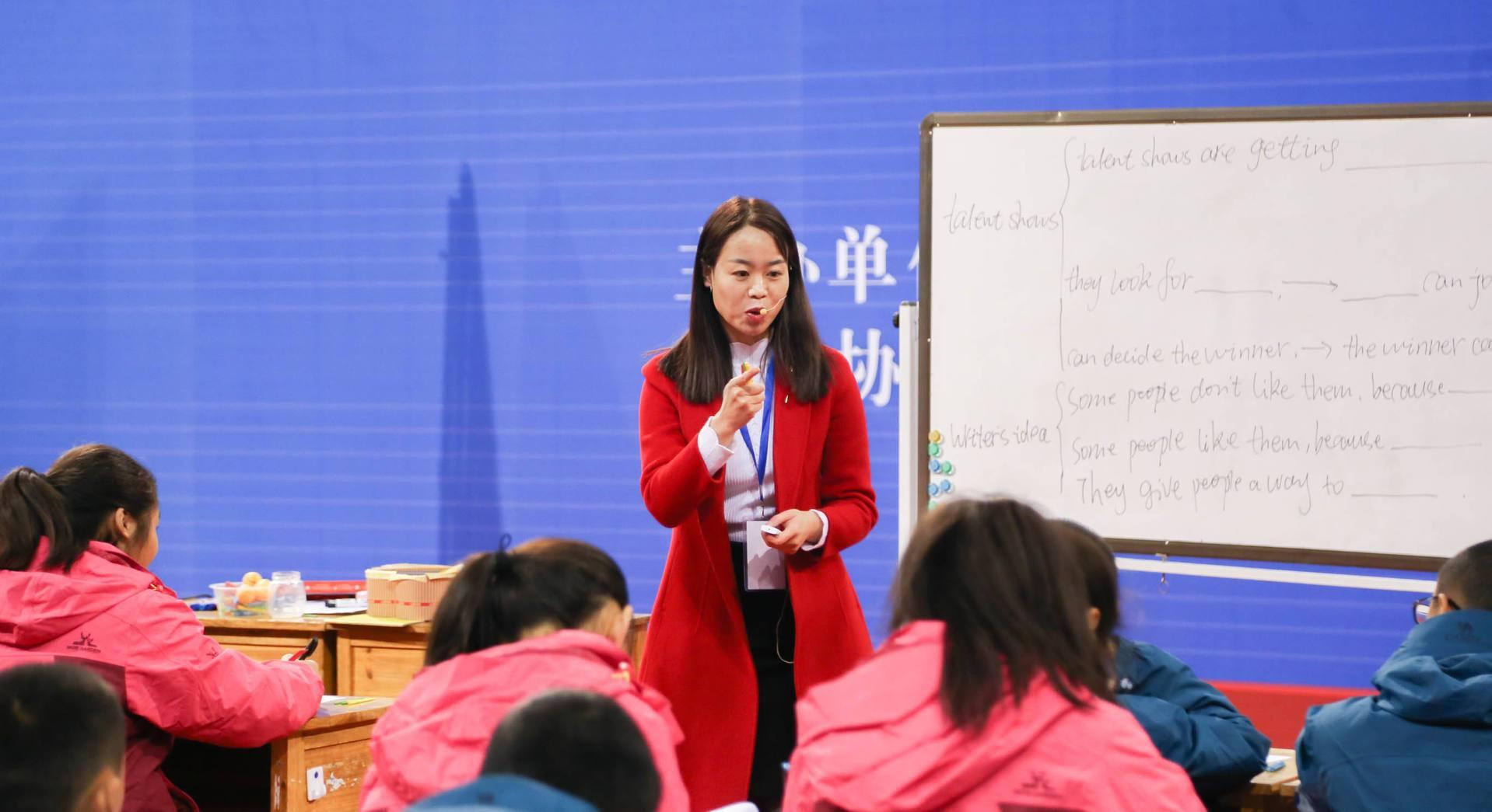 澳门赌场娱乐城:【DAY_2】第十二届初中英语课堂教学观摩培训活动