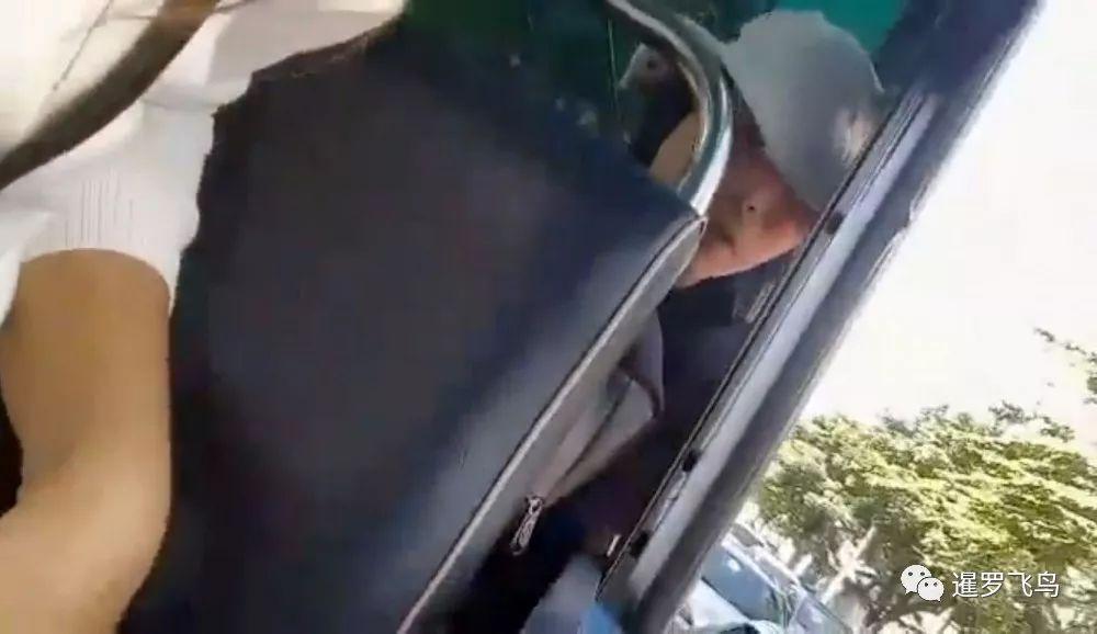 公车胸性骚扰