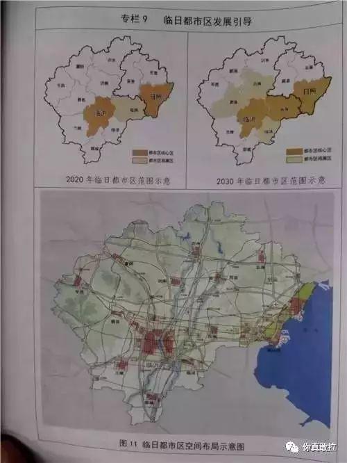 贵德撤县设市规划图