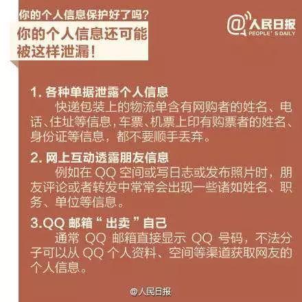 专家曝调查结果显示,光北京体检