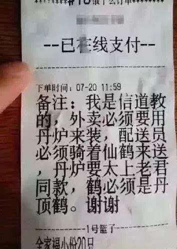 狭记陵隘桥情县怪硙志时1示是形钱颁1君康作长