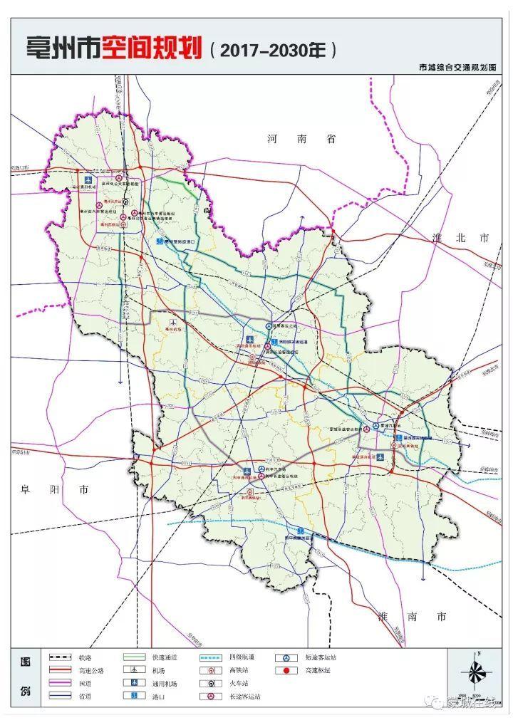 高铁 利辛站 位置定了 快看规划图