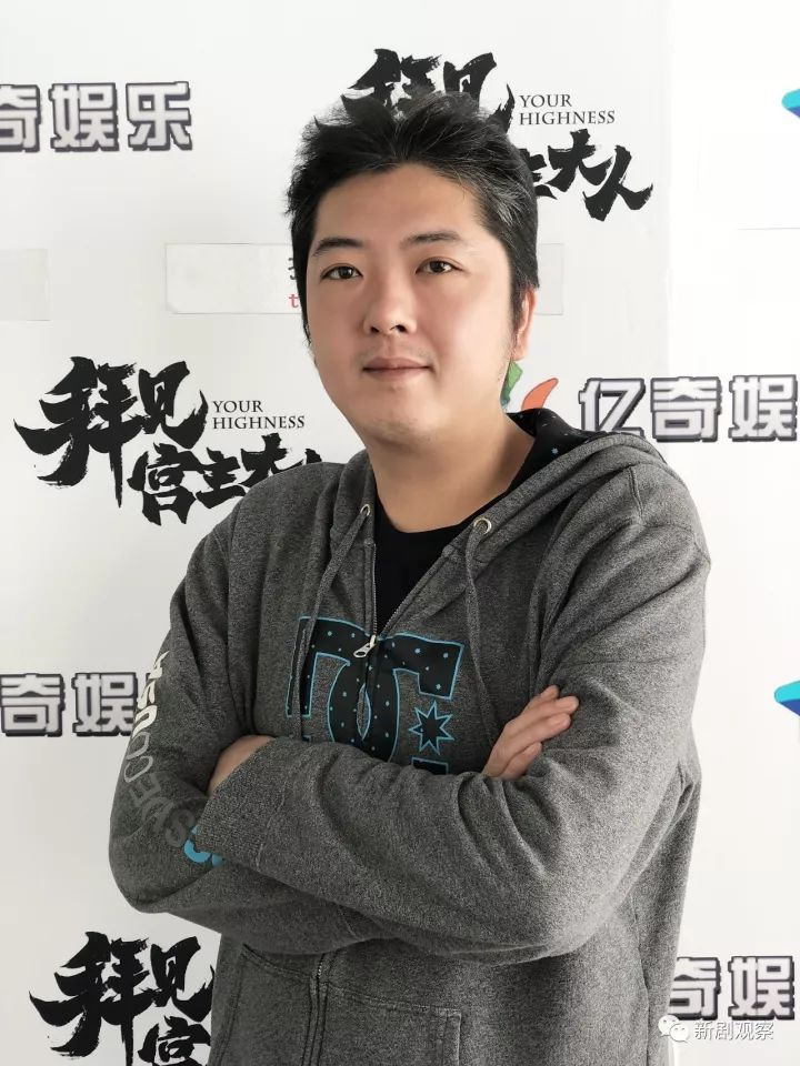 """我们和亿奇娱乐CEO田川聊了聊""""影游联动""""和"""