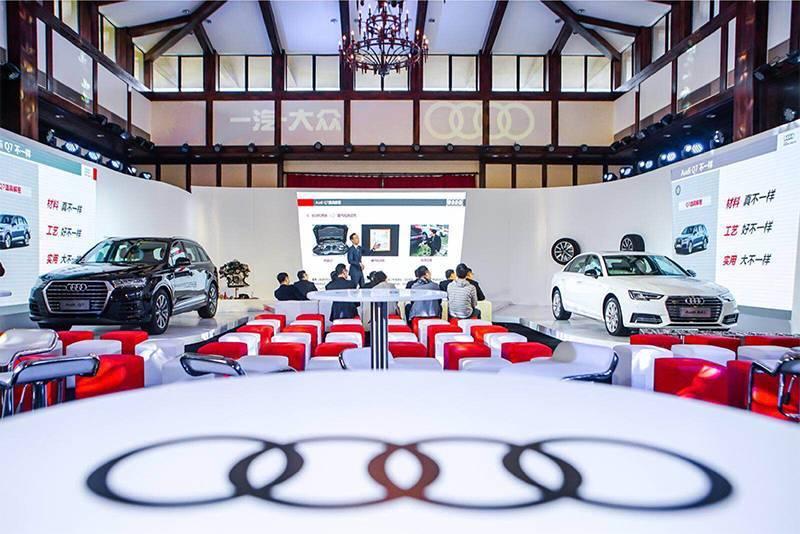 创造极限 南方之赏,2017南部区奥迪Q7南方车型品鉴会 汽车殿堂