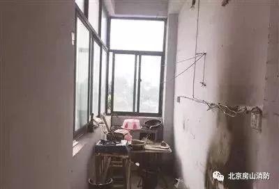 """求转发:""""三合一""""场所消防和平提示(责编保举:高测验题jxfudao.com)"""