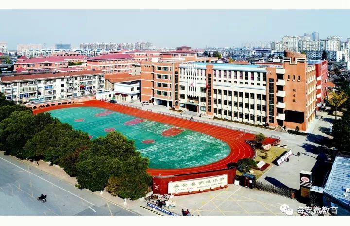 我爱初冬 更爱初冬大美海安县城的校园 …… 江苏省海安高级中学