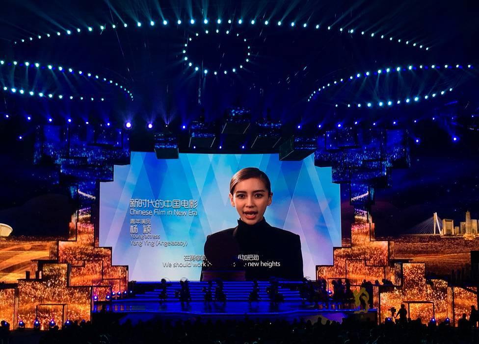 丝路电影节正式闭幕!成龙大哥在福州获得了一个神秘大奖!图片