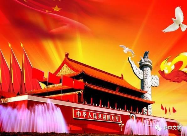 军事 正文  微 中国,走进新时代               中国梦,复兴梦.