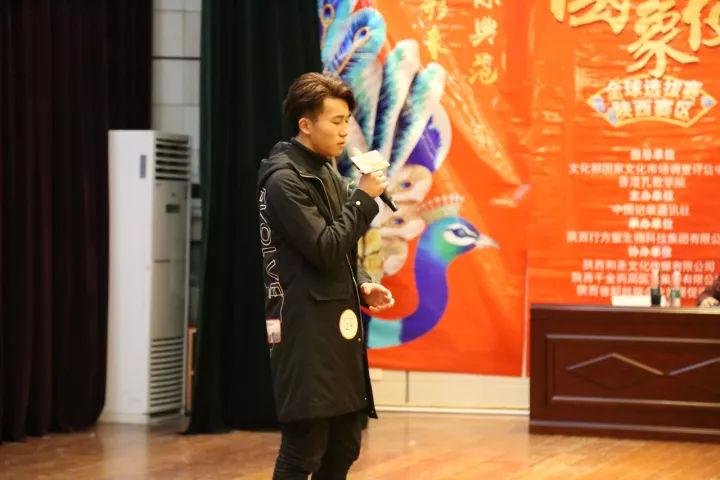 片仔癀中国形象大使全球选拔赛陕西赛区——西安外事学院海选-中国记录