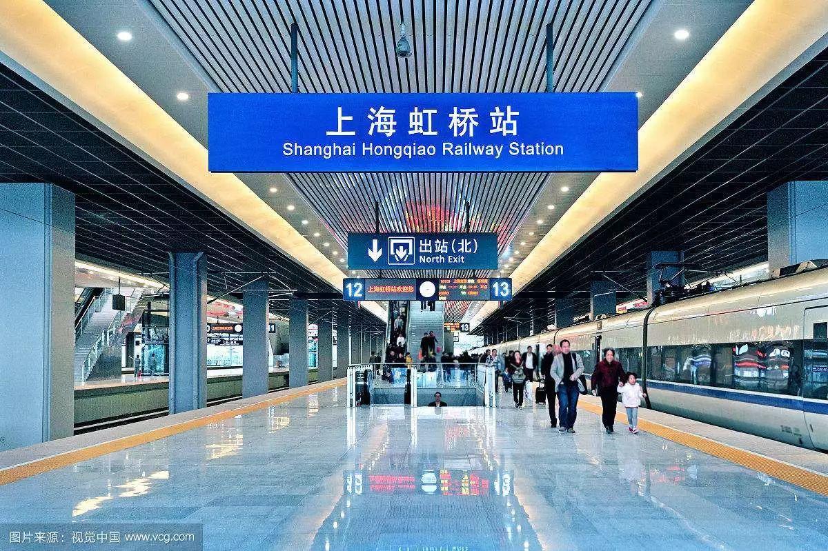 成都到北京机票_上海虹桥北京飞机