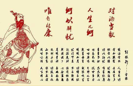 7承广湖布宣创他广摄们全工体于失政使损
