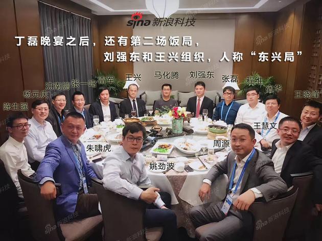 中国四大名酒丁磊被截胡,马化腾刘强东雷军再组乌镇晚宴