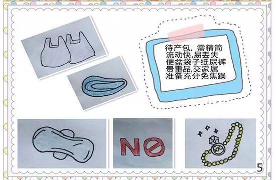 """""""90后""""助产士手绘暖心漫画,助聋哑宝妈顺利分娩!"""