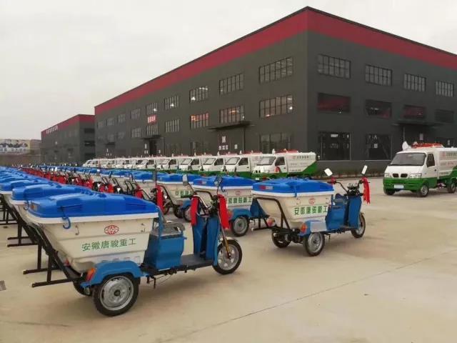 宿松重点招商企业安徽省唐骏重工有限公司第一批产品正式下线