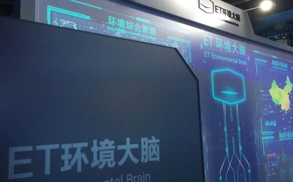 阿里华先胜:为什么说城市大脑是人工智能的圣杯-烽巢网