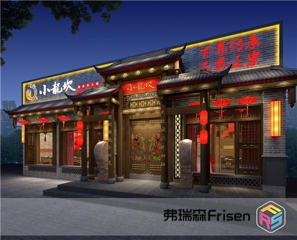 门头设计:中式风体现小龙坎火锅的火锅文化.