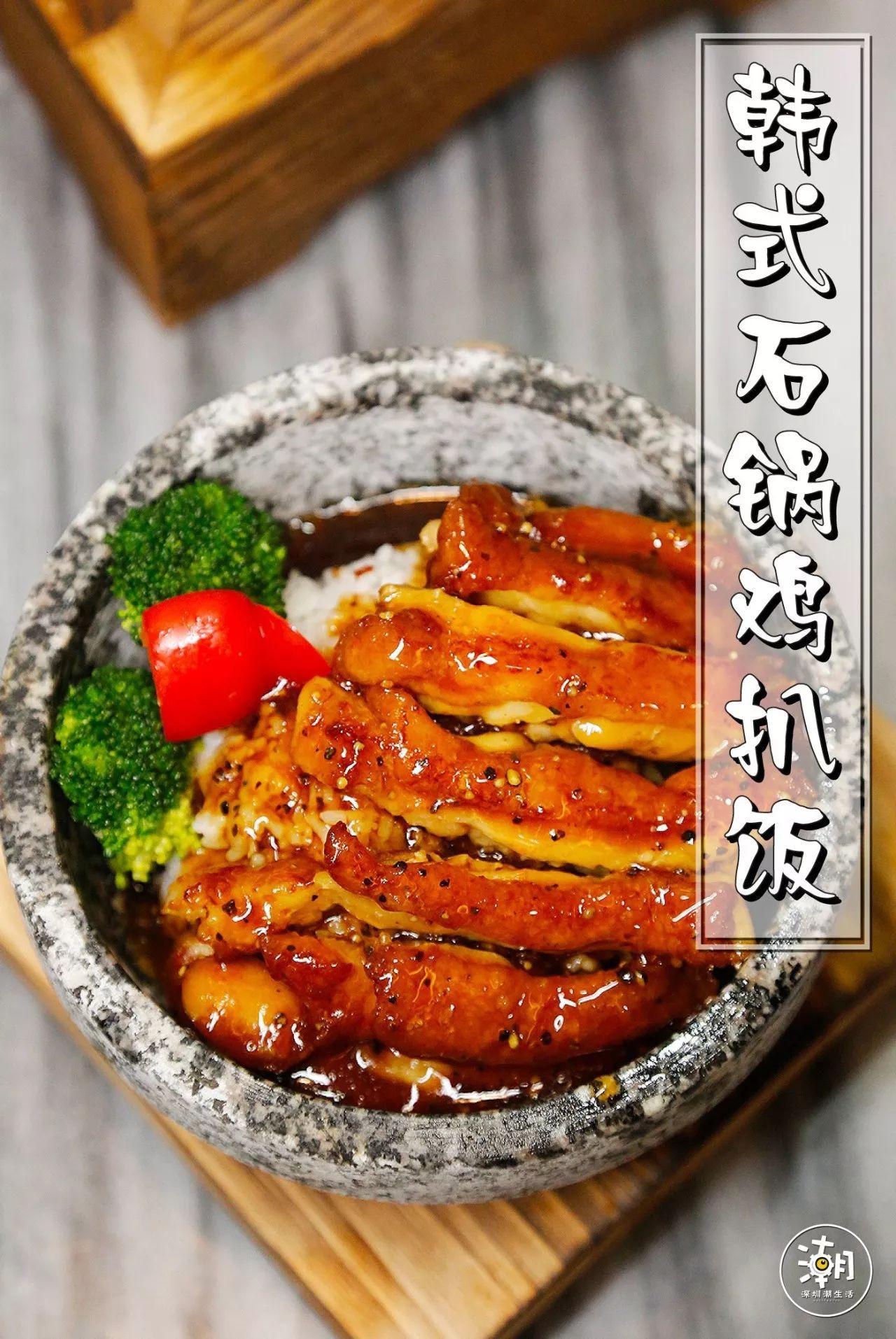 黑椒鸡扒饭的做法_黑椒鸡扒饭怎么做_杰米223_美食杰