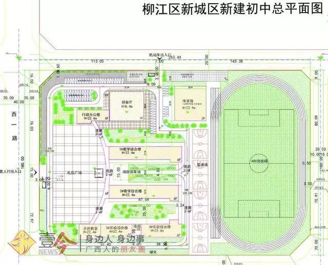 阳谷县实验中学平面图