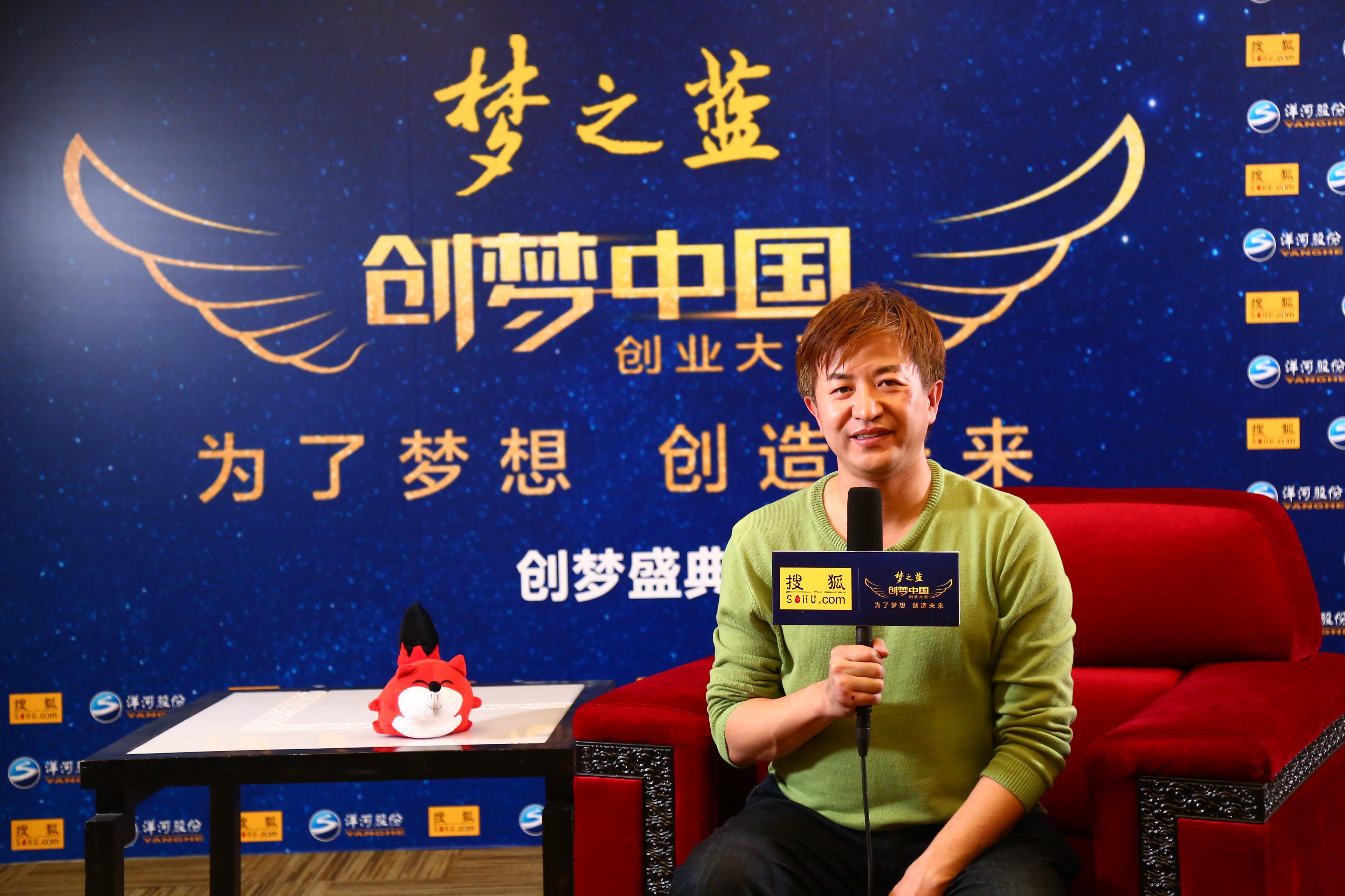 香港马会开奖结果论坛:慕岩创业梦想重要赛道时运也很重要