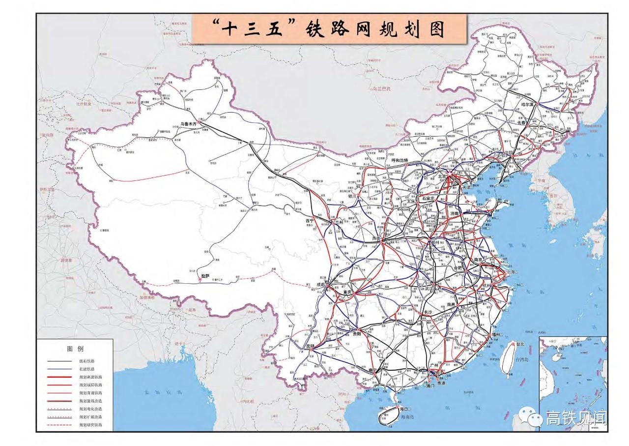 泰兴高铁规划图_铁路十三五规划高清大图来了……看看哪些高铁经过你家乡
