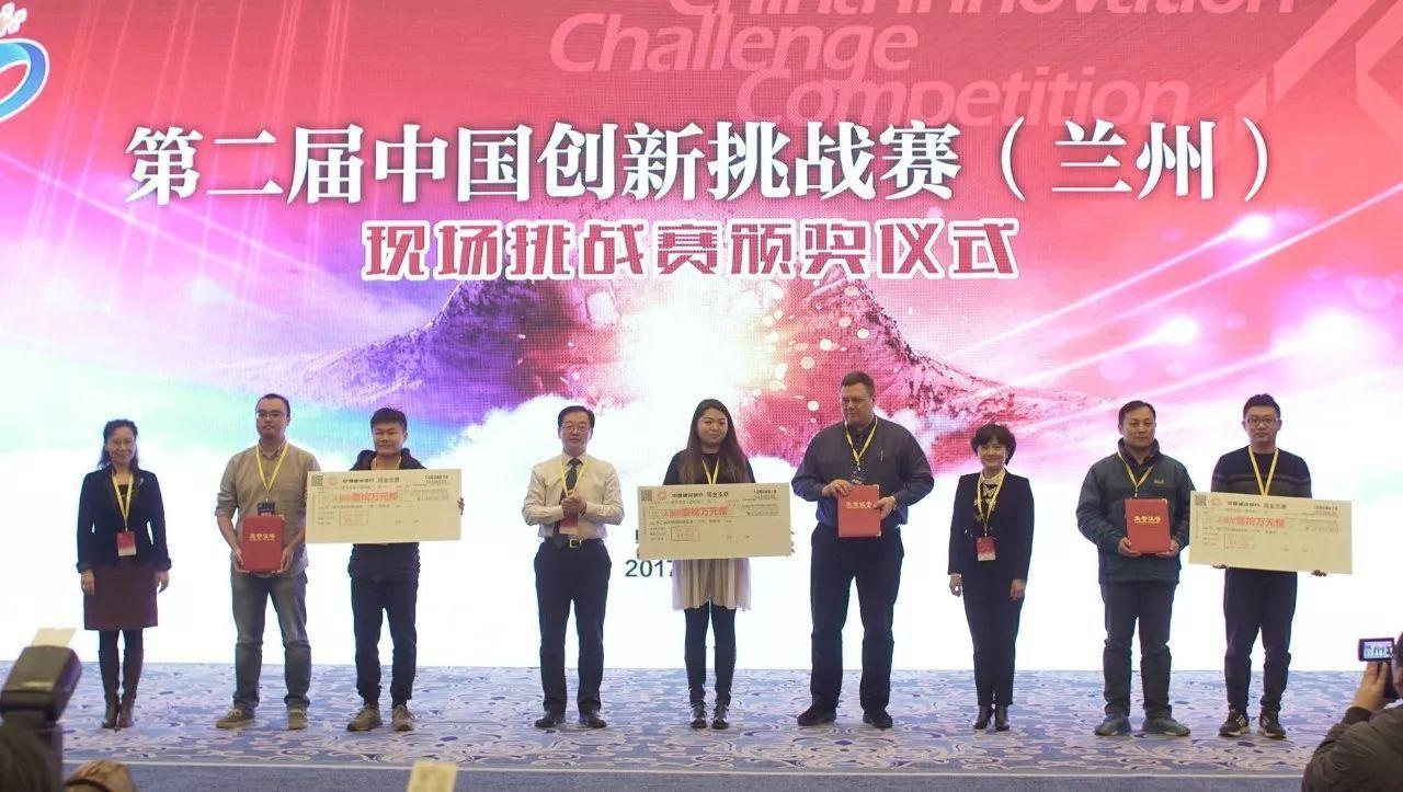 其中北京城建勘测设计研究院通过对兰州的地质构造考察以及参考兰渝